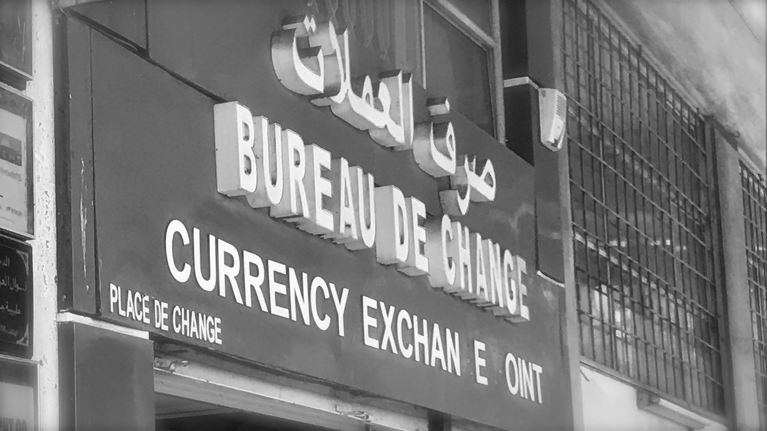 A bureau de change in casablanca morocco the voyage report