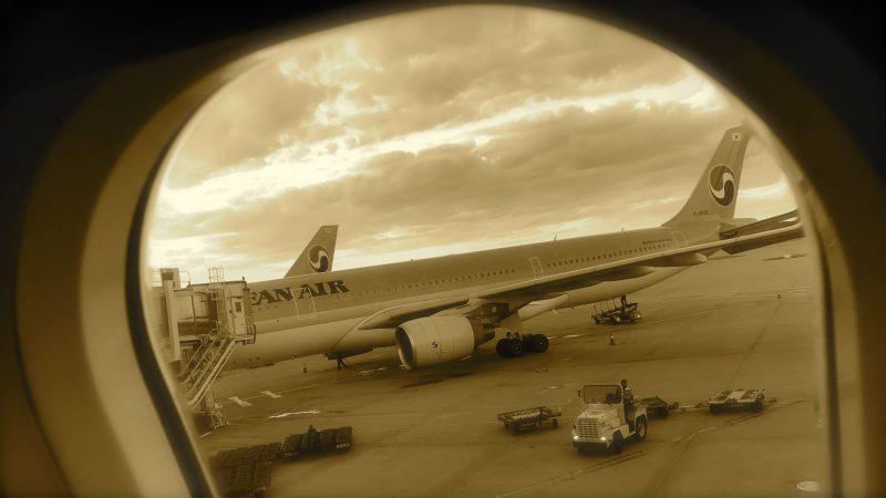 Enhanced Screening Korean Air