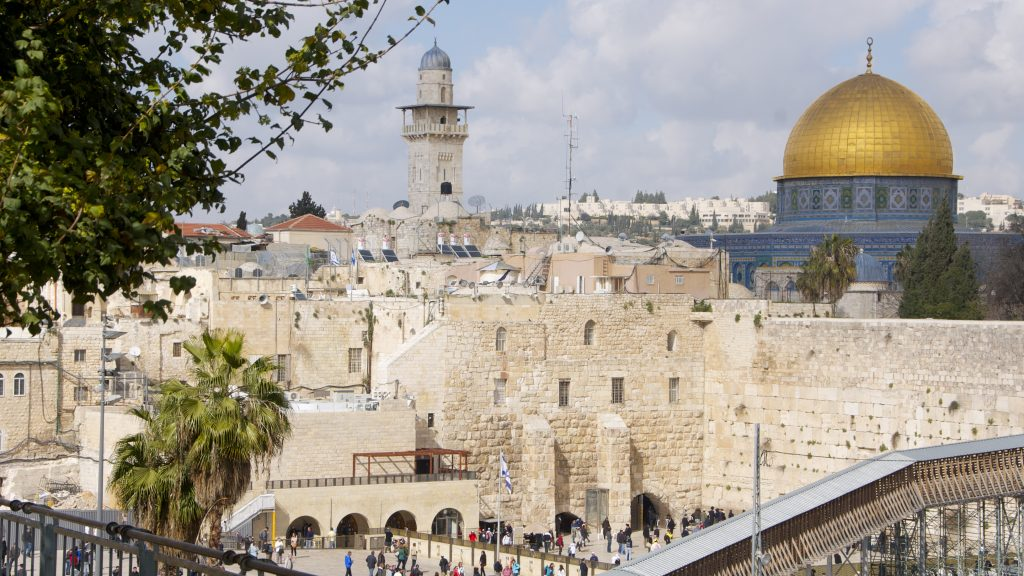Jerusalem Israel Travel Warning