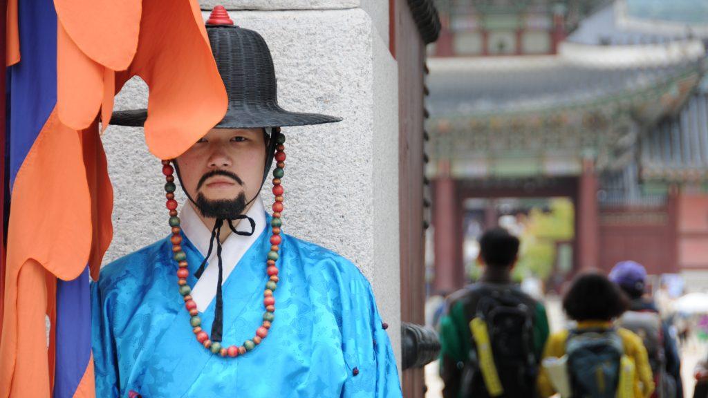 Seoul South Korea guard gate 2018 Winter Olympics