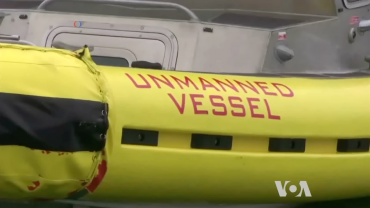 closeup of unmanned vessel boat self-driving boats autonomous watercraft